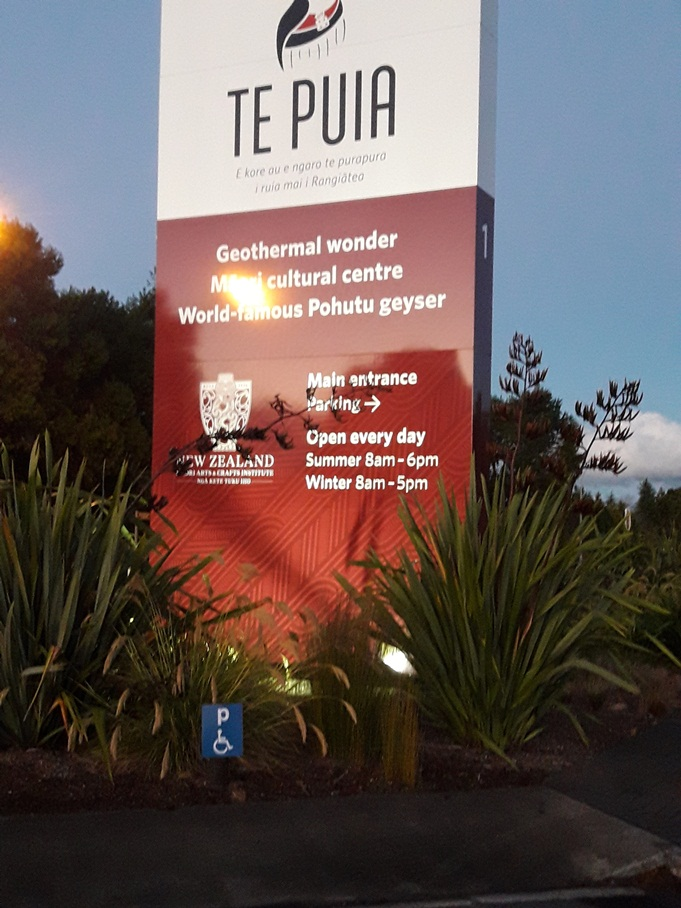 Travel Blogs on Te Puia New Zealand