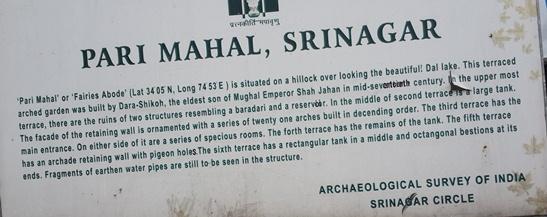 Travel Blogs on Parimahal Board in Srinagar